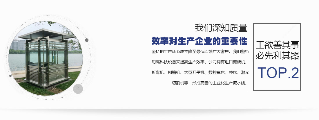 贵阳Beplay体育官方网站