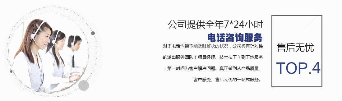 贵州Beplay体育官方网站厂家