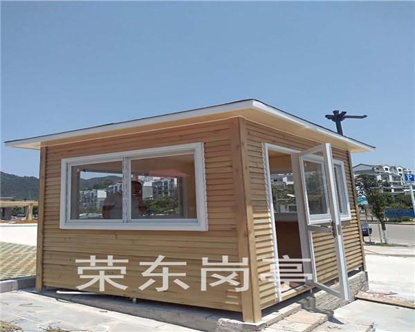荣东Beplay体育官方网站案例